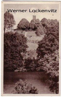 Ansichtskarte Malente Bruhnskoppel Hotel und Pensionat Bruhnskoppel