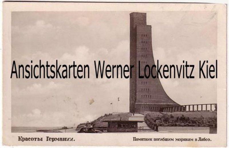 Ansichtskarte Laboe Propagandakarte Laboer Ehrenmal russischer Zudruck