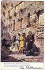 Ansichtskarte Israel Jerusalem Klagemauer der Juden mit Stempel Jerusalem Deutsche Post Feldpost
