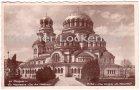 Bulgarien Sofia Die Kirche Al. Newsky