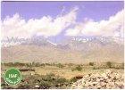 Ansichtskarte Afghanistan Bergpanorama Bundeswehr ISAF Feldpost