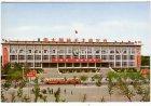 Peking 北京 Běijīng Sportpalast mit Maobild