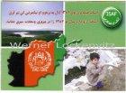 Ansichtskarte ISAF Feldpost Bundeswehr Afghanistan Junge liest Zeitung