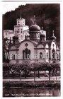 Ansichtskarte Bad Ems Partie an der Russischen Kirche