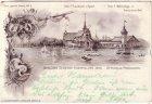 Ansichtskarte Berlin Gewerbe-Ausstellung 1896 mit Sonderstempel Litho