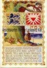 Ansichtskarte Nordmarkverein Schleswig-Holstein Meerumschlungen Germane Nr. 8 sign. F. Missfeldt