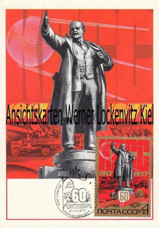 Maximumkarte Russland 60 Jahre Oktoberrevolution 2 Karten