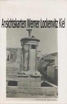 Ansichtskarte Griechenland Ελλάδα Athen Grabmal des Lysikrates